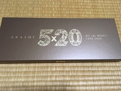 5×20 All the BEST!! 1999-2019 -嵐-01.jpg