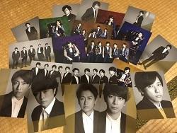 5×20 All the BEST!! 1999-2019 -嵐-03.jpg