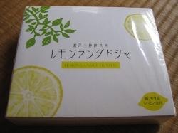 レモンラングドシャ.jpg